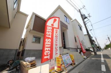 東京メトロ有楽町線「氷川台」駅徒歩13分の閑静な住宅地