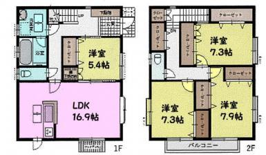 LDK16.9帖の2階建て4LDK