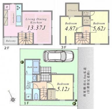各室収納スペース付の3階建て3LDK+カースペース