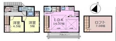 全室南向きの2LDK+ロフト付き2階建て新築戸建