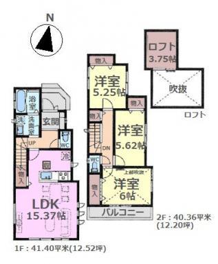 LDk15.37帖の2階建て3LDK+ロフト付き新築戸建