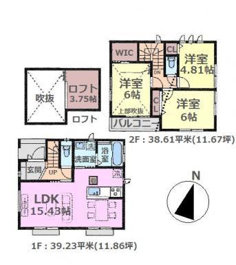 LDK15.43帖の2階建て3LDK+ロフト付き新築戸建