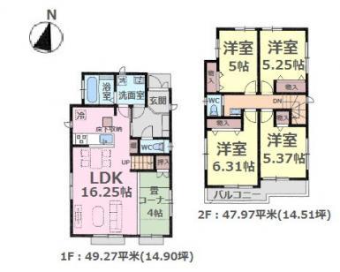 畳コーナー付リビングの4LDK+南向き大型バルコニー