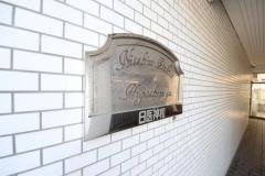 中古マンション日神パレス東十条東京都北区東十条1丁目JR京浜東北線東十条駅1330万円